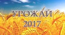 КалендарьЛидский